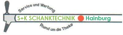 Logo von S+K Schanktechnik GmbH